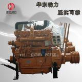 厂家直销 4DHZG柴油机装载机发动机潍坊4102增压发动机4102柴油机