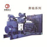 910kw柴油发电机组 原装MTU奔驰18V2000G65备用1000千瓦发电机组