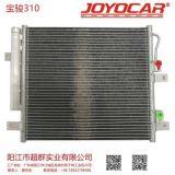 上汽通用310汽车空调冷凝器热交换器散热网