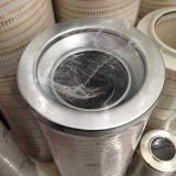 长期生产销售液压滤芯YLX84-265