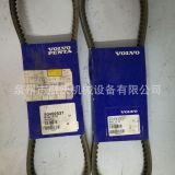 TAD1241GE风扇皮带