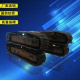 厂家直销各种工程履带底盘总成 钢制橡胶履带底盘2-25吨可定制