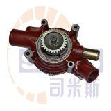 适用于 大宇 DH420 水泵