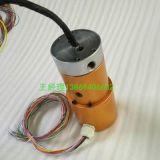 多通路液压油中央回转配电线旋转接头 气电液混合导电滑环
