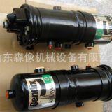 奔迪克斯BENDIX干燥器AD-2 干燥器AD-9 干燥器AD-IP BA-922