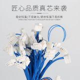 供应排线线束XH2.54mm连接器线束重合闸线束断路器排线PV阻燃材质