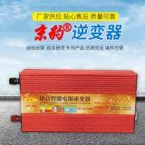 京豹逆变器 智能语音12V转220V 3000W修正波家用车载应急停电宝