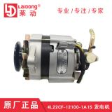 华源莱动柴油发动机4L22CF-12100-1A1S原厂正品4K22发电机