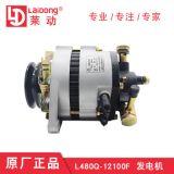 华源莱动柴油发动机500WJFWB15A1原厂正品L480Q-12100F外调发电机