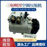 适用于现代赛拉图1.6汽车空调压缩机三电呗洱冷气泵cerato空调泵