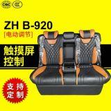 ZH B-920改装车双人折叠座椅 改装车座椅 改装座椅