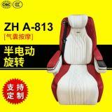 改装车折叠座椅ZH A-813单人 大通豪华改装车座椅 改装座椅