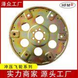 冲压飞轮厂家加工定制汽车飞轮配件总成齿圈多种规格
