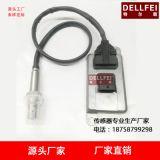 FOR VOLVO 氮氧传感器 22219283 NOX sensor 5WK9 6717B 厂家