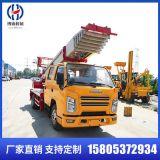 厂家直销旧房改造云梯车搬家上料云梯车32米 28米云梯车支持定制