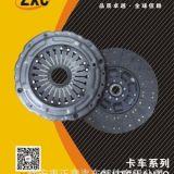 厂家直销优质DLD5-20电磁离合器 气动离合器 离合器钢片 价格优惠