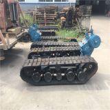 厂家供应橡胶履带底盘农用收割机履带底盘运输车底盘