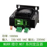 全新murr穆尔MST系列86311单相变压器800VA 230/400VAC变230VAC