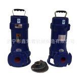 化粪池排污泵 市政排污垃圾处理潜水泵 污水切割式排污泵