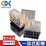 原装继电器G2R-1-E-12VDC G2R-1-E-24V库存现货G2R-1-E-48V