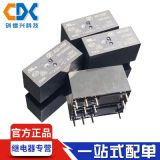 原装正品HF115F-012-2ZS4 HF115F-024-2ZS4继电器8脚8A库存现货新