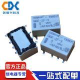 原装欧姆信号继电器G6K-2F-Y-3VDC G6K-2F-Y-5V 12V 24V贴片8脚