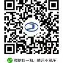 微信图片_20210128194215