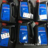 日本三菱柴油机零配件,三菱油机滤芯,三菱调速滤子37540-08511