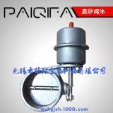 汽车排气管改装阀门(全不锈钢亚光型)