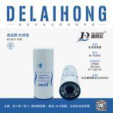 【LF9009】DL11 G3002 适用于东风天龙康明斯6CT发动机 厂家直销