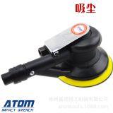 批发ATOM气动圆盘砂纸打磨机、气动砂光机、气动圆盘抛光机