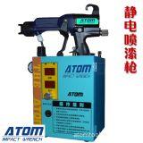 台湾阿童木 液体静电喷枪 高品质油漆静电喷枪 手动式静电喷漆枪