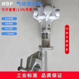 MBP大功率搅拌器50加仑平板式搅拌器