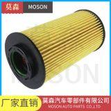 26320-2A001/26320-2A000机油滤清器 机油滤芯机滤