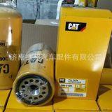 现货供应126-1818 HF35305 254353A1 SPH12531批发1261818