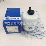 供应帕金斯油水分离器SE429B/4 柴油滤芯SE429B4