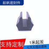 可定制 矿山设备减震振动筛橡胶条 圆形振动筛配件 C型橡胶减震条