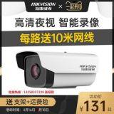 海康摄像机 监控摄像机 安防系统 防盗监控摄像头 海康协议H265