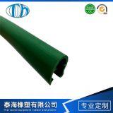 佛山生产厂家直销防水防撞绿色装饰条 TPE胶条 密封条 TPE包边条