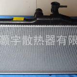 适用于;日产 Nissan Tiida/Versa系汽车通用散热器 水箱厂家直销(价格面议)