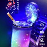 车载烟灰缸车内放水杯座夜光七彩悬挂式烟灰缸创意多功能汽车烟缸
