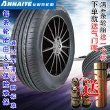 安耐特AN600花纹 195 205 215 15 16寸 汽车轮胎 轿车轮胎批发