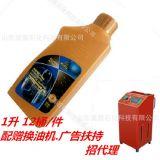 莫盾石化润滑油 DCT-2(干式)波箱油双离变速器油 泰安莫盾油厂