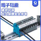 现货批发硅脂绝缘密封防水接线弹簧螺式端子电力电线电缆符合UL