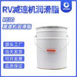 唯能RE00 RV减速机润滑脂安川机器人保养油脂工业机器人