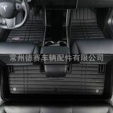 适用于特斯拉model3 Y全包围皮革丝圈脚垫 超弹丝圈 立体地毯内饰