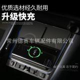 适用于tesla特斯拉model3车载无线充电板10w快充带灯配件无损安装