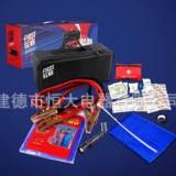 汽车急救工具套装,应急工具套装,礼品公司,保险公司赠品