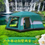 户外二室一厅帐篷8人10人12人多人露营帐篷 防暴雨野营大帐篷