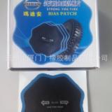 厂家直销 斜交胎加固垫补片 台湾品质 130mm